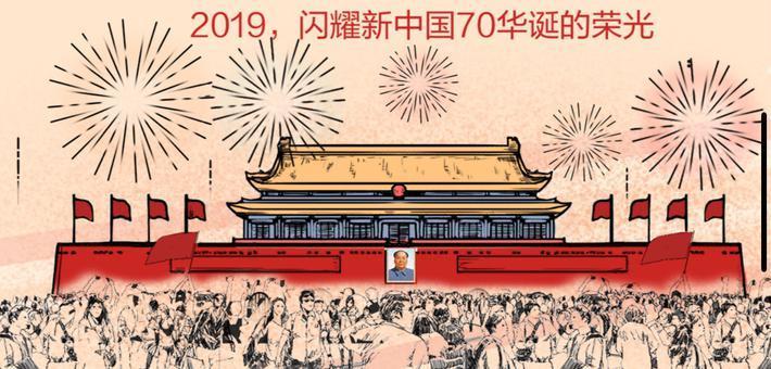 2020湖南海联新春贺信