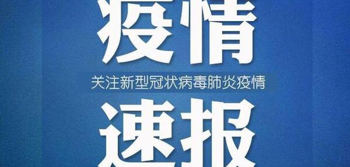 元宵节,岳阳4名患者出院回家团圆!