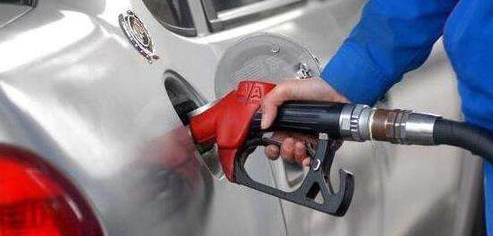 油价上调!加满一箱92号汽油将多花3元
