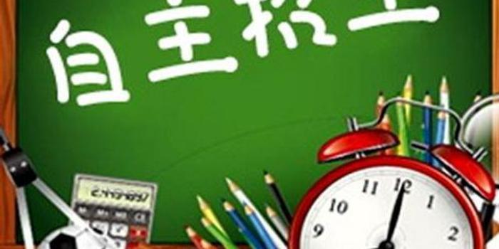湖南96名学生通过清华大学自主招生初审 人数
