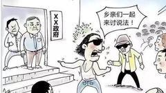 @张家界人,请接收属于你的扫黑除恶必备手册!
