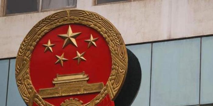 湖南高院:退休法官多次违规代理