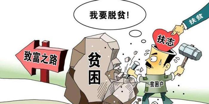 """【决战决胜脱贫攻坚】""""小车间"""""""
