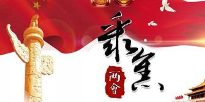 郴州市政协委员谈感悟:尽心履职展风采