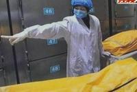 湘潭一医院滞留陈年遗体最长10年 7具遗体保管费170万