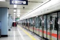 北京首条中低速磁浮线试运营 核心技术来自国防科大