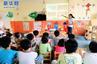 志愿者给残障儿童讲解老南京