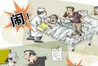 《江苏省医疗纠纷预防与处理条例》7月1日实施