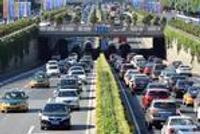 """南京交管部门发布""""端午""""小长假期间市民安全出行提醒"""