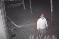 疑犯涉嫌抢劫强奸 警方悬赏5000元找线索