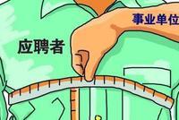 """苏州市吴江区回应""""'中国史'不是'历史学'"""""""