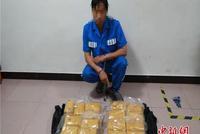 前五月 南京检方办理毒品犯罪案件同比升17.8%
