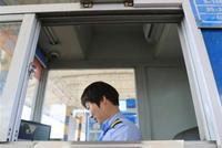 江苏省公布去年收费公路账单 支出总额为620.9亿元