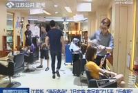 """江苏新""""消保条例""""7月实施 市民有15天后悔期"""