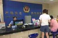 江苏政务服务网亮相 办事遇到情况欢迎吐槽