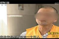 """22年前浙江灭门案""""作家嫌犯"""":我作品里没坏人"""