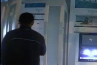 徐州市民银行卡金额莫名减少 ATM机上现神秘设备