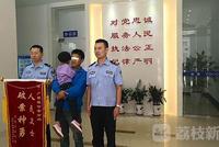 扬州女童被陌生女子带走后续 警方已将其成功解救