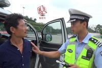 醉驾被查后躲了两年 无锡一司机被判拘役三个月