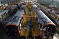 """厉害了!""""中国制造""""地铁将出口美国 首批列车下线"""