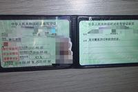 淮安70余司机未带驾驶证、行驶证 被罚款扣分