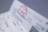 南京一旅行社收62万业务款后拒开发票遭投诉