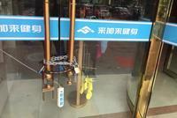 常州一健身房3家门店关门 超5000名会员受影响