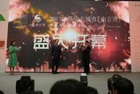 """让世界感受南京之韵——""""南京周""""金鹰人文客厅开幕仪式成功举办"""