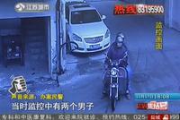 镇江破获系列毒狗案:毒镖、毒诱饵让248条狗被害