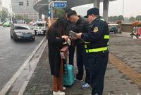 南京严查重罚不合规网约车 外牌车不能上路