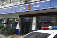 南京15岁女孩负气离家 警方用社交平台解心结