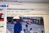 泰州一男子拍视频侮辱警察 只因违法被处罚