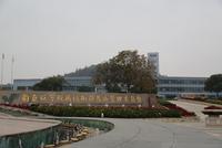 江宁经济技术开发区深入探索 推动智能制造产业创新发展