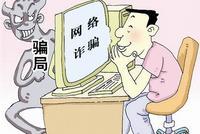 丈夫沉迷老虎机诈骗600万 妻子离婚后要为其还债27万