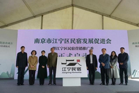南京计划建800幢乡村民宿 首份江宁民宿地图发布