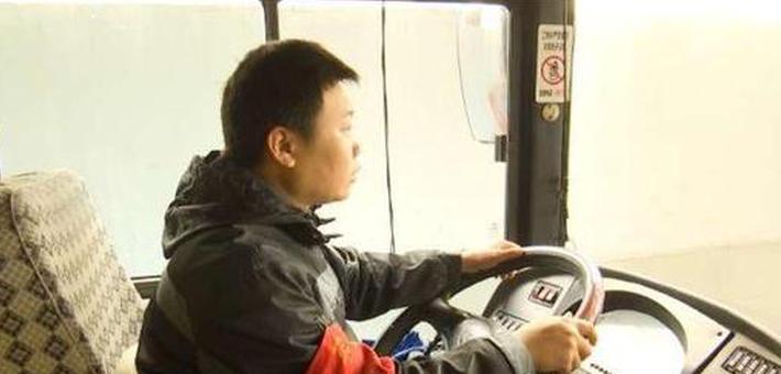 """南京公交""""暖男""""传递爱让人暖心"""