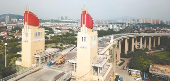 南京长江大桥桥头堡修葺一新 正式亮相