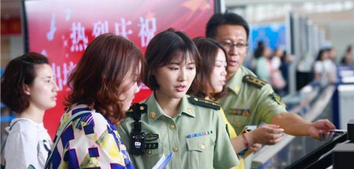 南京边检发布长假出行提醒