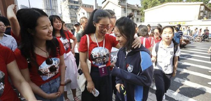 南京市中考模拟填报志愿启动