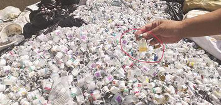 淮安乡间冒出数十吨医疗废弃物
