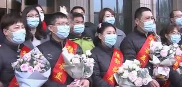 江苏各地支援湖北医疗队队员陆续回家