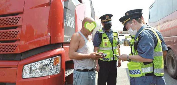 南京开展非法营运车辆专项整治行动