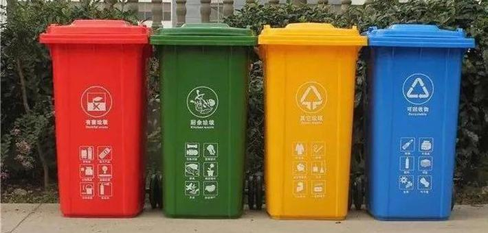 南京即将进入生活垃圾强制分类时代