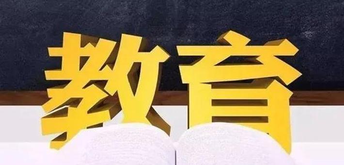 教育部撤销518个高校专业