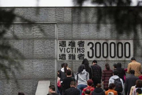 中国民间要求日本政府对南京大屠杀谢罪并赔偿