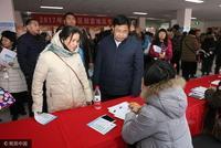南京位列求职热门城市全国前十 互联网职业受热捧