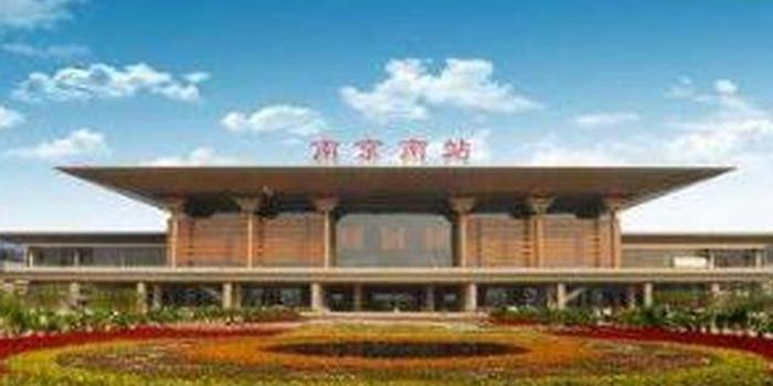 南京到南通列车加密,增开到温州高铁