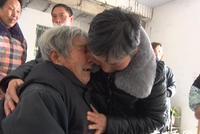南京一女子失踪30年突然回到家 与八旬老母亲相拥而泣