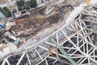 南京一在建工地塌陷已经3天 事发原因仍然成谜