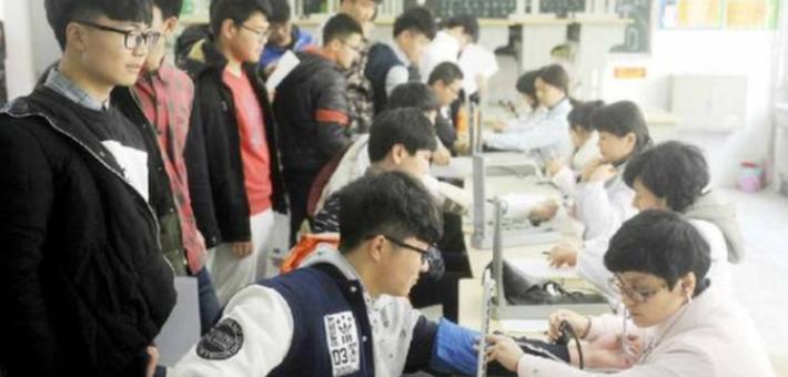 江苏考试院发布2018年高考体检通知